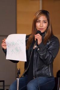 TalkGenten 3 Miyu