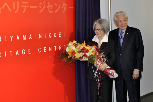 Raymond Moriyama and his wife Sachi at the opening of the heritage cenrte named in their honour.