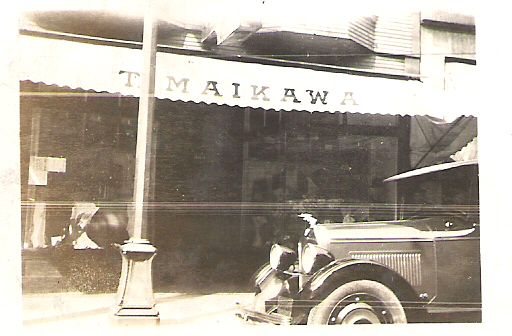 Maikawa Store at 360 Powel St., Vancouver in the early 1930s.