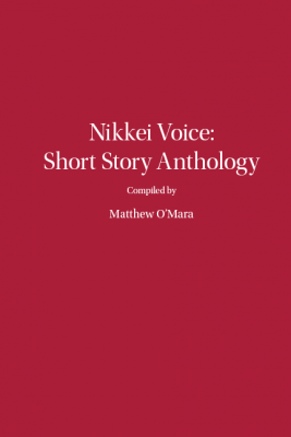 Nikkei Voice Short Story Anthology