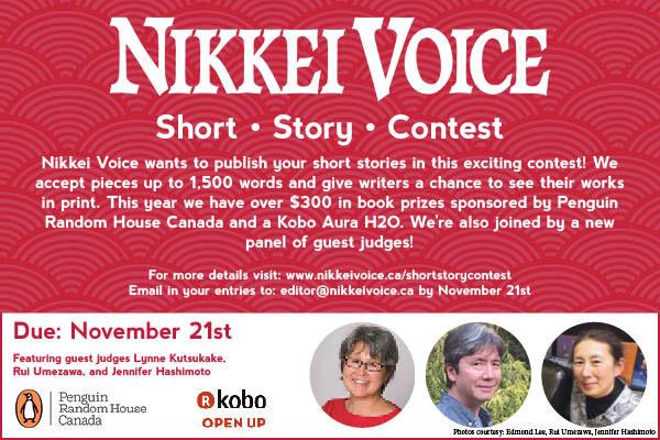 KidPub Writing Contests