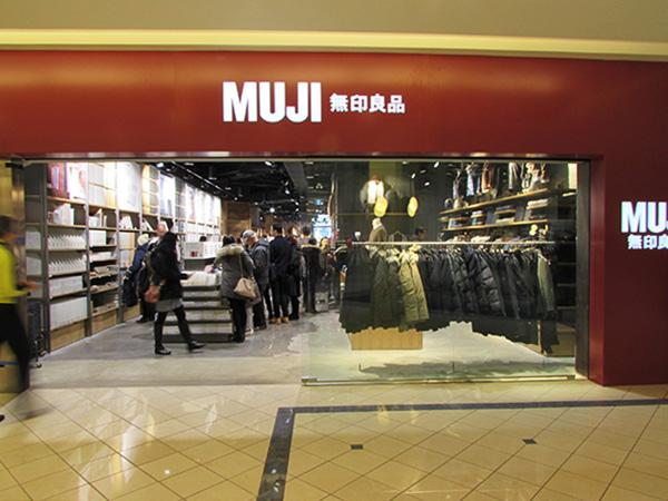 Muji_Canada_Store