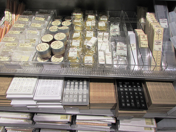 Muji_Canada_Supplies