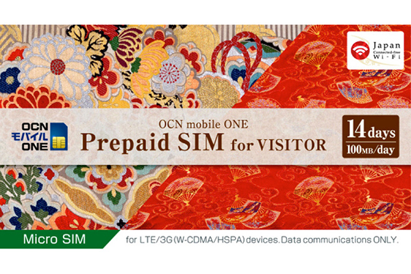 how to change pre paid to paid sim card