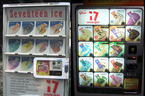 Glico's original 17 Ice Cream Machine and a more contemporary version. Photos courtesy: WMC