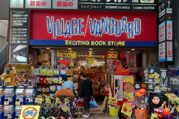 It's a great store filled with some really interesting books and toys. Photo courtesy: WMC