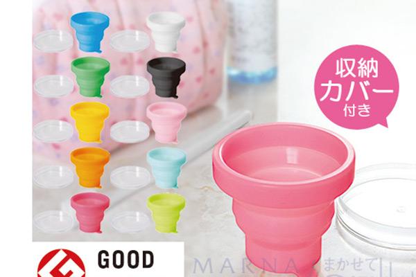 hanami-cup