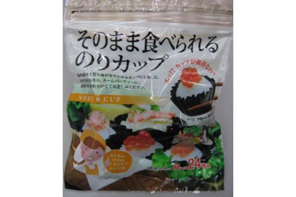 hanami-edible