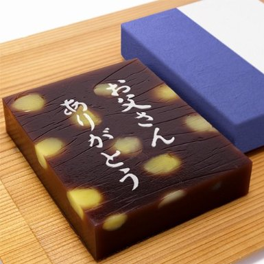 Yokan, Japanese sweets,with message Photo courtesy: Amazon