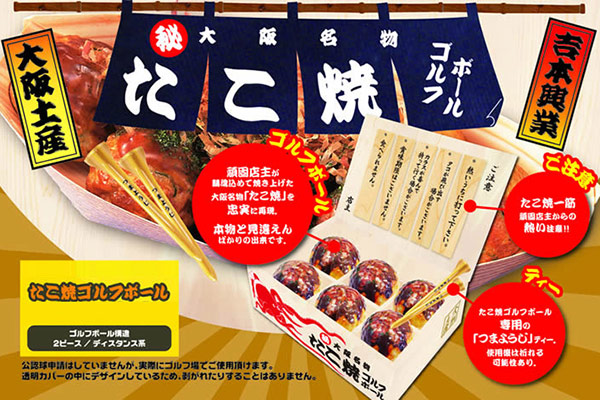 Father s day 2015 eight japan inspired gifts for the for Japanese inspired gifts