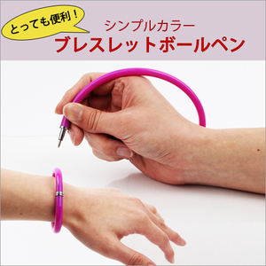 a bracelet-pen Photo courtesy: Rakuten