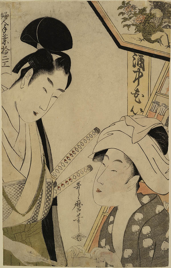 From the Series Fujin tewaza juniko (Twelve Forms of Women's Handiwork). Late 1790s by Kitagawa Utamaro.