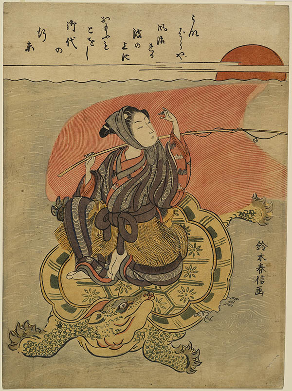 You on a Long-Tailed Turtle as Urashima Taro. 1767, Suzuki Harunobu (1725-1770). Sir Edmund Walker Collection.