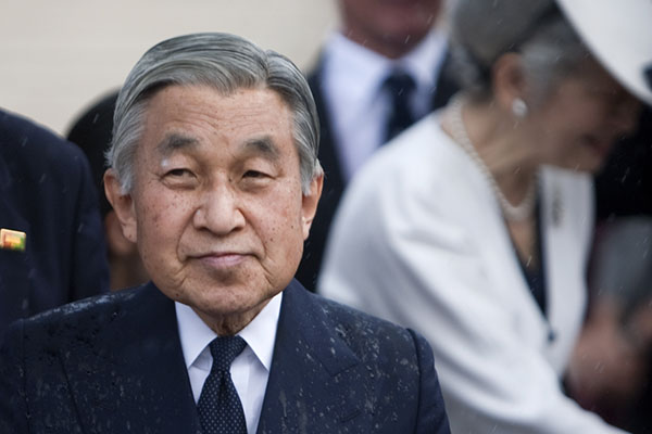 Historic new bill passed allowing Emperor Akihito to abdicate