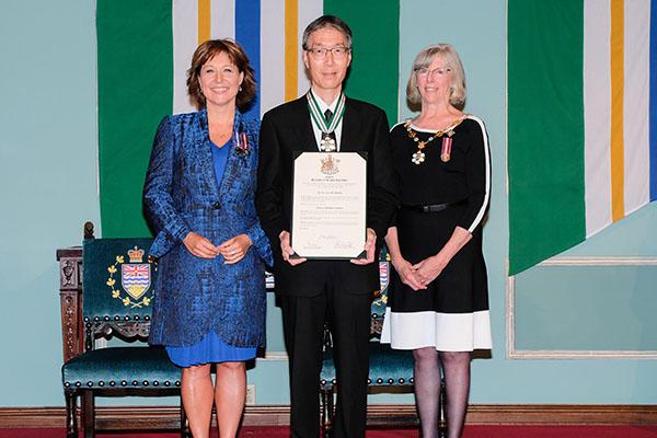 Dr. Eric Yoshida awarded the Order of British Columbia