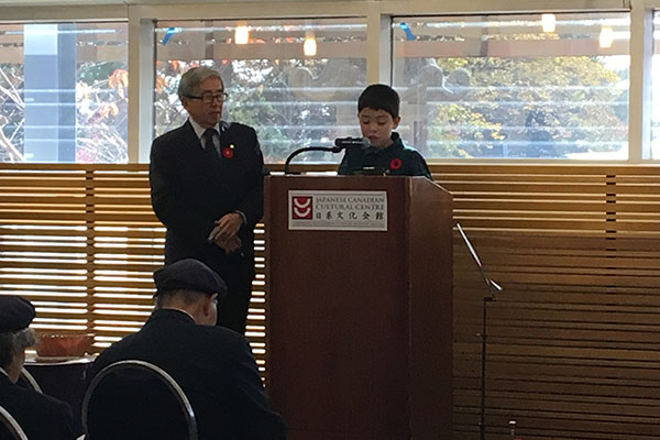 Timothy Takasaki reads In Flanders Field