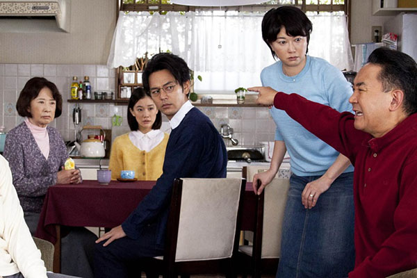 TJFF Review: 'What a wonderful family'