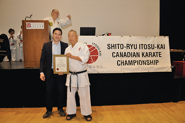 Recognizing Shihan Kei Tsumura's 55 years of service and self defense