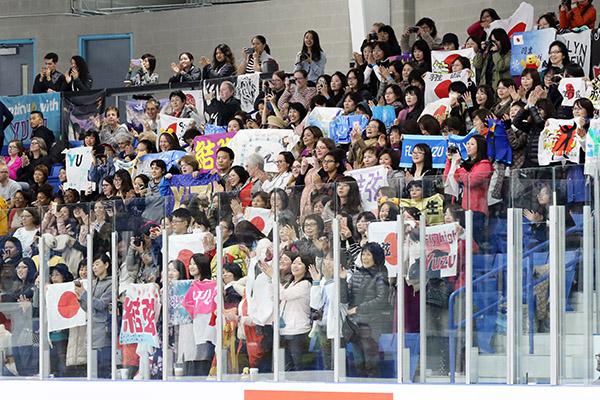Hanyu's fans