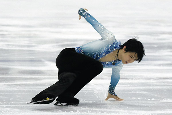 Hanyu's signature move