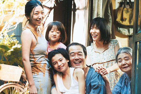 Old friends and new faces highlight TIFF's 2018 Japanese lineup
