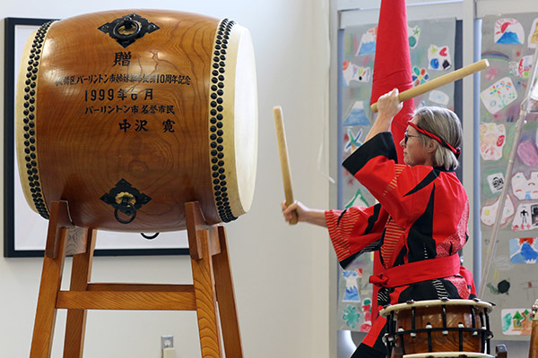 Do Kon Daiko