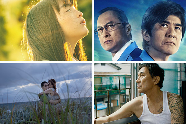 Toronto Japanese Film Festival returns this October