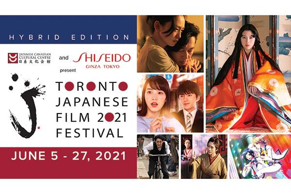 The Toronto Japanese Film Festival returns this June
